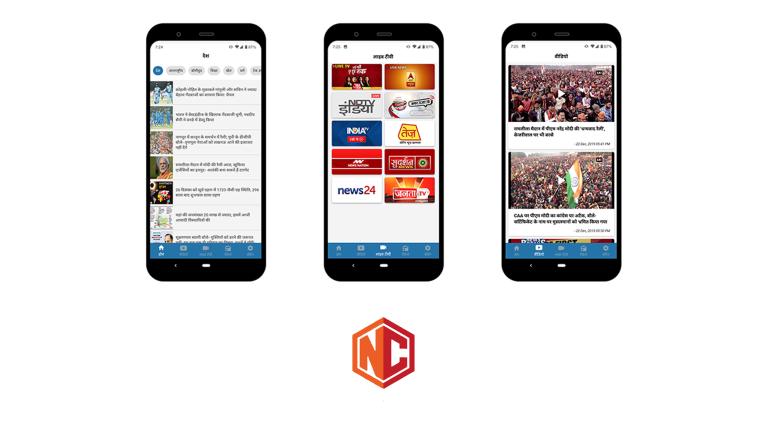 newscentral-portfolio